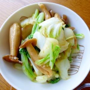 しめじと白菜のピリッと炒め