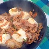 豆腐とキムチと豚肉炒め☆