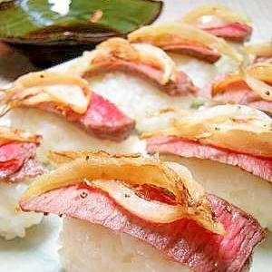ビフテキ寿司