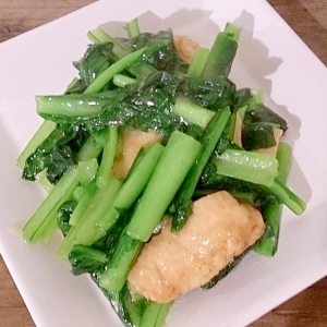 小松菜と薄揚げのとろみ炒め