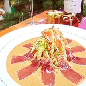 マグロの☆クリスマス☆ゴマだれカルパッチョ