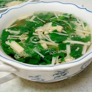 えのきとほうれん草の和風スープ