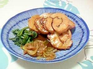 <鶏ハムの食べ方>チャーシュー風アレンジ++