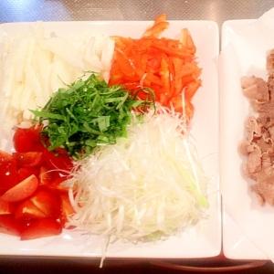 紅白野菜の冷しゃぶサラダ