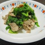 からし菜と豚肉のシンプルソテー