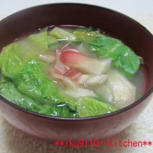サラダ菜とみょうがのお味噌汁