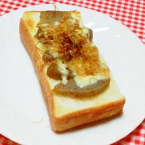 意外な組み合わせ!蒟蒻とチーズおかかの和風トースト