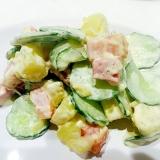 ゴロゴロポテトサラダ
