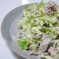 独活と豚肉のサラダ