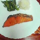 塩レモン鮭プレート