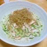 たくさん食べられる!大根サラダのじゃこドレッシング