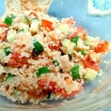 キヌアのサラダ(以前のレシピ)