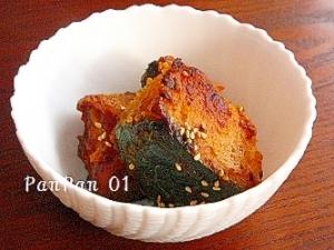 お弁当おかず☆かぼちゃバターはちみつ焼き