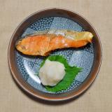 塩鮭の焼き方(魚焼きグリルでの焼き方)