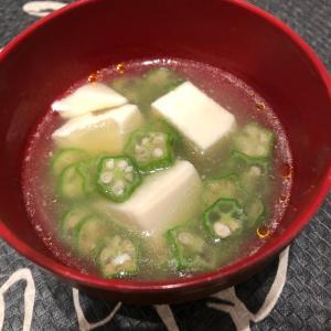 オクラと豆腐の中華スープ
