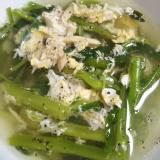 ツナと空芯菜の卵スープ(^^)