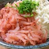 自然解凍で簡単!冷凍桜エビで作る生桜エビ丼