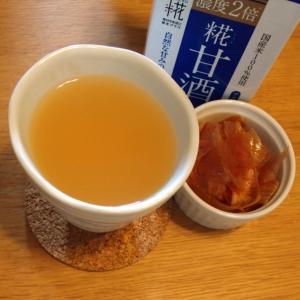 ほんのり甘くて飲みやすい☆濃縮甘酒入り玉ねぎの皮茶