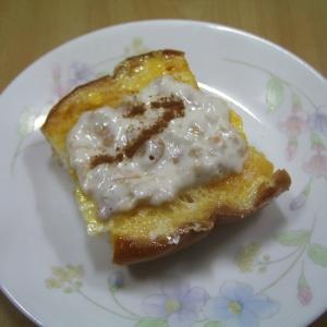 フレンチシスコーンヨーグルトクリームパン