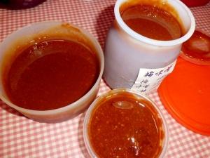 完熟梅を使った梅酢風味の❤ ヘルシー梅味噌 ❤