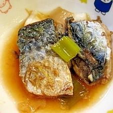 サバの揚げ焼き煮