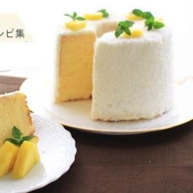 ココナッツシフォンケーキ