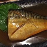 鍋1つで簡単★鯖味噌煮