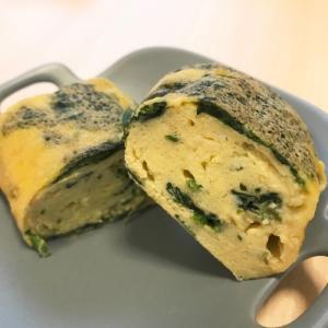 ほうれん草バターの卵焼き