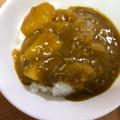 土鍋でキーマカレー