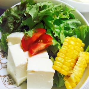 ダイエットに!お手軽~!お豆腐のヘルシーサラダ