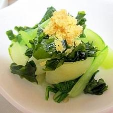 チンゲン菜とわかめの生姜ポン酢