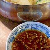 よせ鍋のタレ 甘酸っぱい