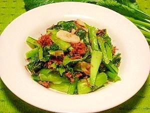 小松菜とコンビーフの炒め物
