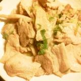 豚バラの葱塩焼き