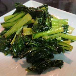 小松菜のガーリック炒め