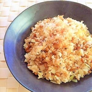 納豆と梅干しのチャーハン