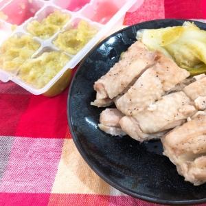 炊飯器で簡単!鶏キャベツ煮☆離乳食取り分けにも