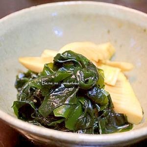 若竹の焼肉味