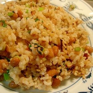きゅうりのキューちゃんと納豆の玄米チャーハン