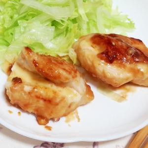 鳥むね肉で簡単!ヘルシー!甘辛味噌のチーズ挟み焼き