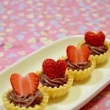 バレンタイン★濃厚生チョコタルト