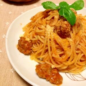ハーブ香る★サルシッチャのトマトソースパスタ