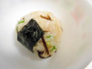 北海道 ネギと昆布とじゃこの中華焼飯おにぎり