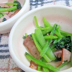 小松菜のハム炒め