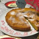 かぼちゃの★チーズケーキ★