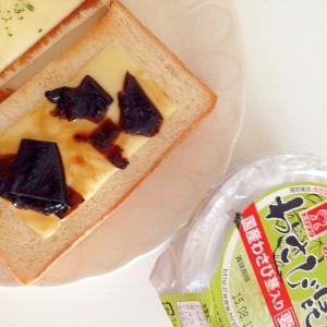 わさび昆布とチーズのトースト♡