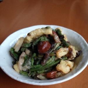 山菜と油揚げの辛子醤油和え