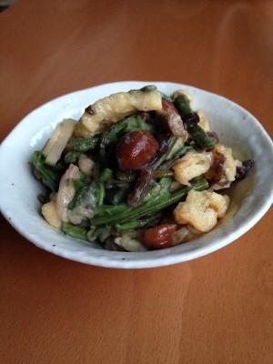 山菜と焼き油揚げの辛子醤油和え♪