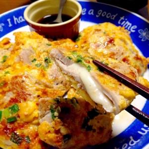 チーズインピカタです☆葱ぽん酢でさっぱりたっぷり♪