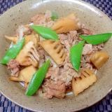 旬のたけのこ(筍)と豚肉の煮物